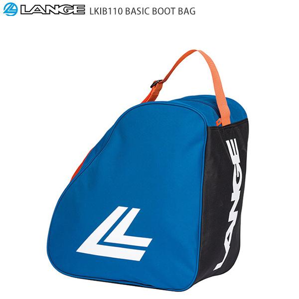 DYNASTAR Boot Bag Basic