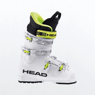 HEAD X2 SKI BOOT JR
